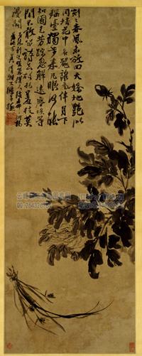 牡丹兰花图轴