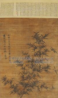 佚名-竹石图