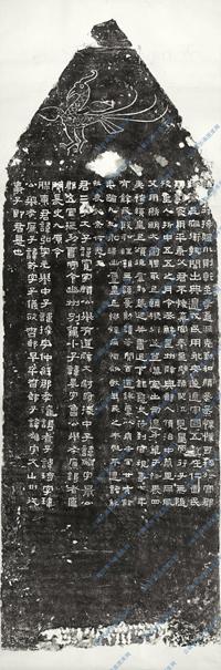东汉-鲜于璜碑-总-纸