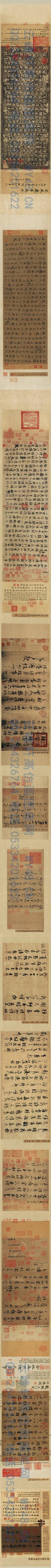王羲之-墨迹合集-纸本