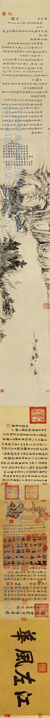 晋-王旬-伯远帖(三希宝帖)