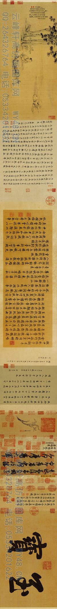 晋-王献之-中秋帖-纸本
