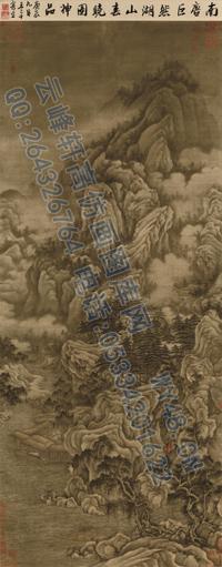 五代南唐-巨然-湖山春晓图-绢本
