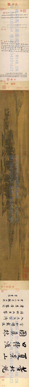 五代-董源-夏景山口待渡图