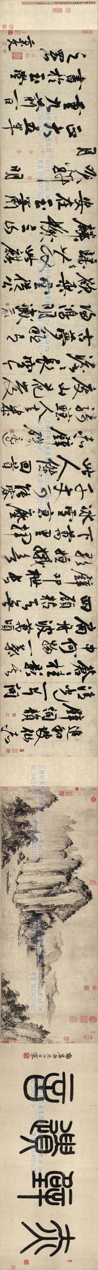 武直元-赤壁图