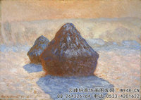 克劳德・莫奈Claude-Monet---Haystacks,-White-Frost-Effect-(1891)
